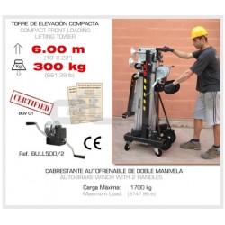 PIED A TREUIL PRO 300KG MAX 6 METRES DE HAUT MAX GUIL